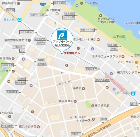 アップルパーク横浜営業所までのアクセス