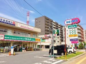 ドラッグセイムス戸田新曽薬局店