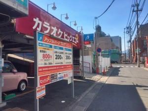 アップルパーク瀬田駅前第1第2-1
