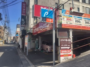 アップルパーク瀬田駅前第1第2-2