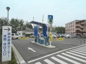 アップルパーク製鉄記念広畑病院-第1駐車場