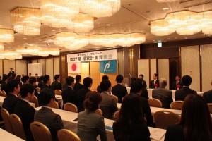 アップルパークの経営計画発表会