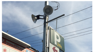 照明設置駐車場