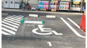 車椅子専用駐車スペース