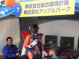 スマイルサイクルフェスタin大阪 イベント