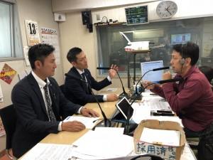 アップルパーク沖縄営業所_ラジオ番組出演